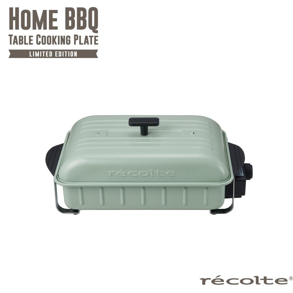 recolte 日本麗克特 Home BBQ 電燒烤盤 RBQ- 電烤盤 台灣公司貨 主機一年保固