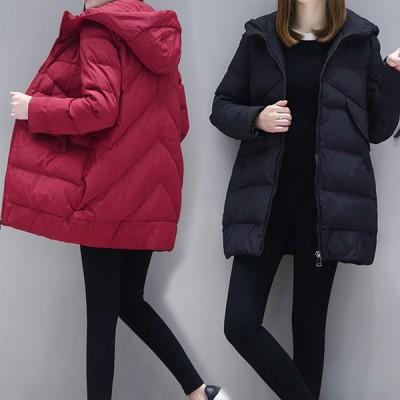 4色選択可 ダウンコート レディース 中綿コート 暖かい 体型カバー ダウンジャケット フード付き ショート丈コート キレイめ 20代30代40代  プレゼント 誕生日