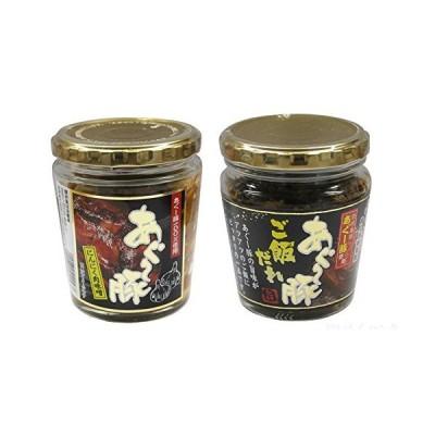 幻の豚 あぐー豚 にんにく肉味噌 ごはんだれ 各200g 食べ比べセット 沖縄特産品 アツアツのご飯のお供に最適焼肉のたれにも使えます。簡単