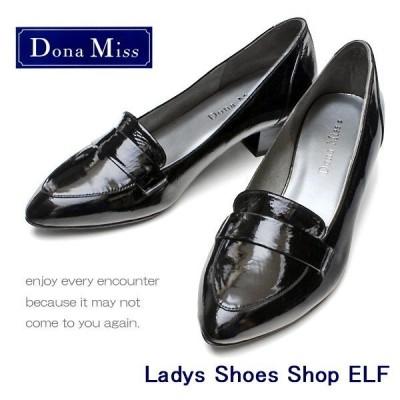 DONA MISS 靴ドナミス/4160/トラッド/アーモンドトゥ/エナメル/モカシン/パンプス