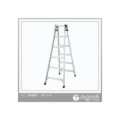 長谷川工業 はしご兼用脚立 (天板高さ)1.7m RS2.0-18