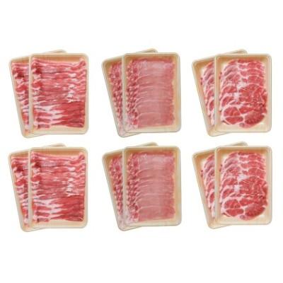 【鹿児島県産】豚肉3種(しゃぶしゃぶ用・生姜焼き用・スライス) 3kg(250g×12パック)