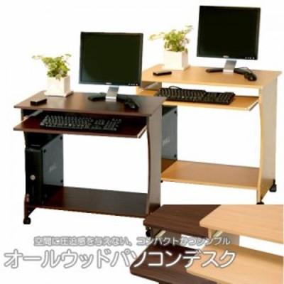 【送料無料】 空間に圧迫感を与えない、コンパクトかつシンプルな木製パソコンデスク 幅60cm