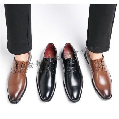 メンズビジネスシューズカジュアルローファーメンズエナメル靴革靴ウォーキングプレーントゥ紳士靴