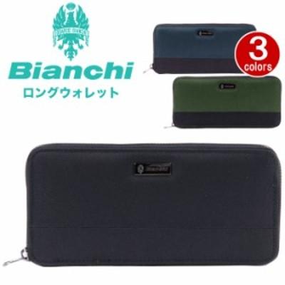 Bianchi ビアンキ 財布 長財布 ロングウォレット ラウンドファスナー PICCOLO ピッコロ BID-1103 財布 ウォレット 送料無料 メンズ レデ