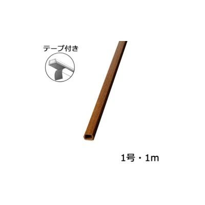 【法人限定】DZ-MMT11-WK (DZMMT11WK) オーム テープ付きモール1号木目オーク1mx1本