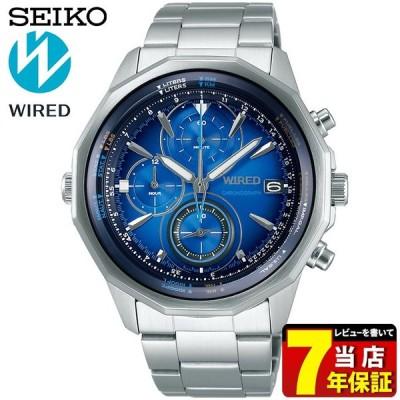 ポイント最大8倍 セイコー ワイアード 腕時計 SEIKO WIRED THE BLUE ザ・ブルー クロノグラフ メンズ シルバー 青 ブルー AGAW439