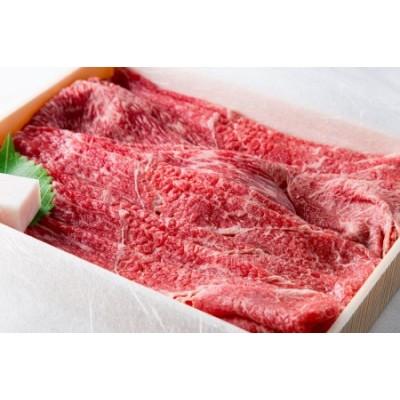22-21【冷凍】神戸ビーフ牝(モモ肩すき焼き・しゃぶしゃぶ用、500g)