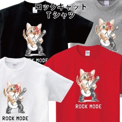 ロックキャット Tシャツ ギター 猫 ゆるかわ かわいい おもしろ パロディ 150 160 WM WL S M L XL XXL XXXL