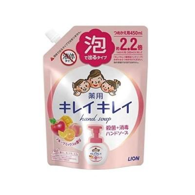 キレイキレイ 泡ハンドソープ フルーツミックスの香り 詰替 450ml 「新品」「キャンセル不可商品」