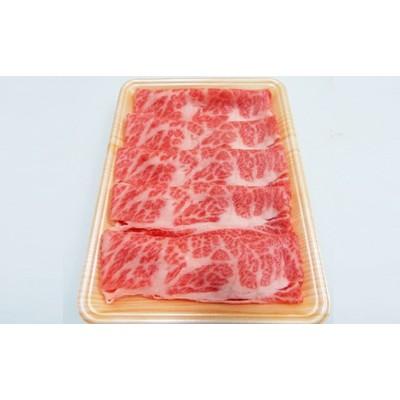 A5等級飛騨牛すき焼き・しゃぶしゃぶ用300g ロース又は肩ロース肉