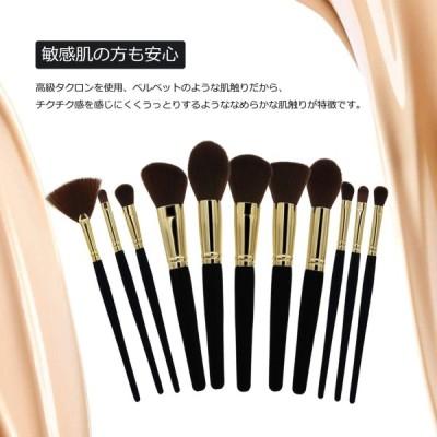 ドゥケア 化粧筆メイクブラシ 12本セット貴族の ゴールド メイクブラシ 超柔らかいメイクブラシ