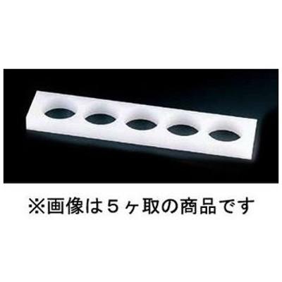 SUMIBE/住べテクノプラスチック  PE丸おにぎり型/LL 3ヶ取