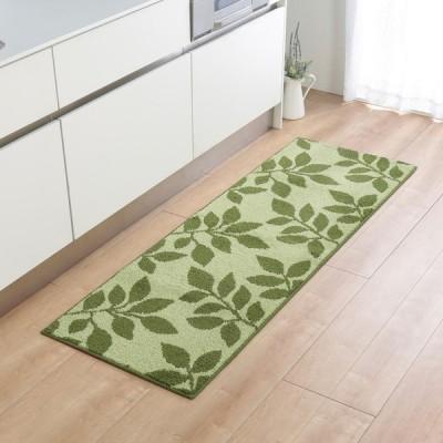 ゆかピタキッチンマット リーフ 約60×180cm グリーン グリーン