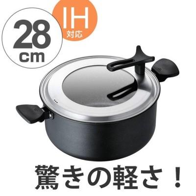 両手鍋 とっても軽い両手鍋 28cm IH対応 ガラス蓋付き ( ガス火対応 両手なべ アルミ鍋 )