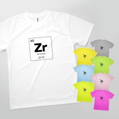 Tシャツ ジルコニウム 元素記号