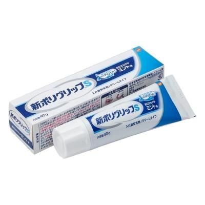 アース製薬 新ポリグリップS 入れ歯安定剤 40g
