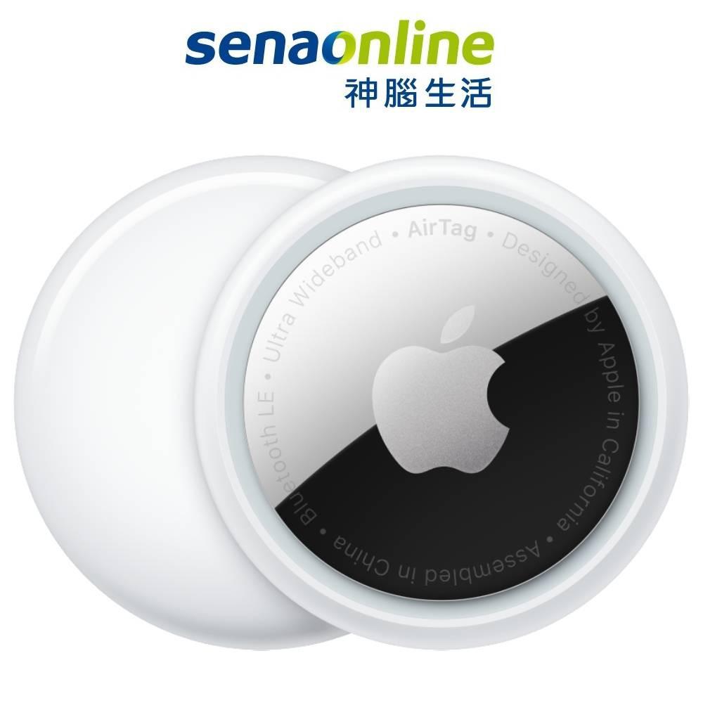Apple AirTag 智慧防丟器 4入組 1入組 定位 追蹤 藍牙 現貨 神腦生活