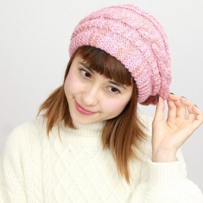 ざっくりニット ベレー帽 ローゲージ メンズ レディース ニット帽 ベレー 帽子 ニット ニットベレー 秋冬 ピンク