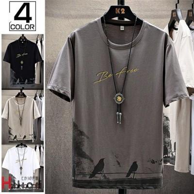 Tシャツ メンズ 半袖 おしゃれ トップス カジュアルTシャツ スリムTシャツ カットソー T-shirt 夏服 プリント