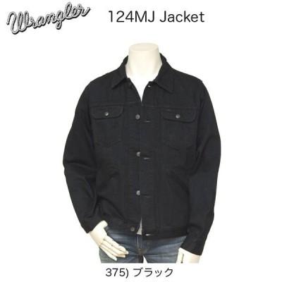 Wrangler  US ORIGINAL Jacket 124WJ Jacket WM1852-375)ブラック  ブラックツイル
