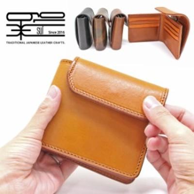 粋 sui 折 SU-WIT-012M(財布 ウォレット 栃木レザー 革 イタリアンレザー 革財布 小さな財布 小さい財布 小財布)
