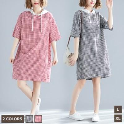 Tシャツワンピース 送料無料 春夏 チェツク柄 半袖 ひざ上丈 ゆったり レディース ワンピース 2色 ロングTシャツ 可愛い Aライン