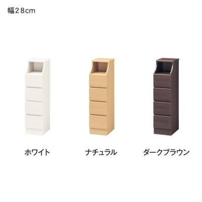 幅が選べる簡単組み立てチェスト(幅28―90cm)