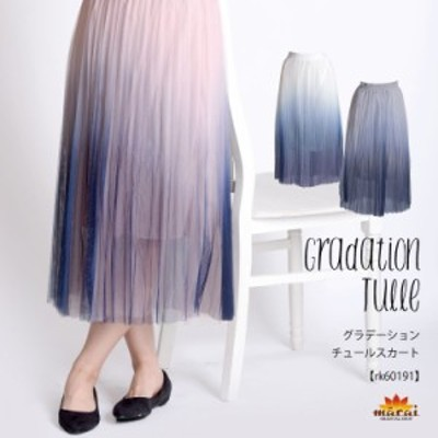 チュールスカート スカート ロング レディース 大きいサイズ グラデーション チュール ひざ丈 春 プリーツ ゴム ボリューム かわいい 個