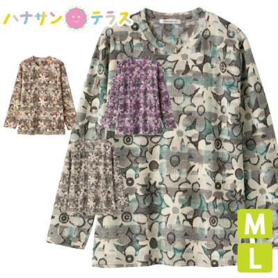 シニアファッション レディース 60代 70代 80代 春夏 涼しい Tシャツ 長袖 綿混 花柄 ジャカード おしゃれ M L 高齢者 服 婦人 用