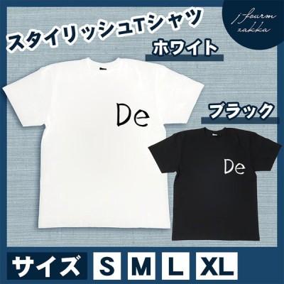 De Tシャツ スポーツ 応援 おもしろ メンズ レディース 半袖 おしゃれ 綿100% 大きいサイズ カジュアル xl 黒 白 夏