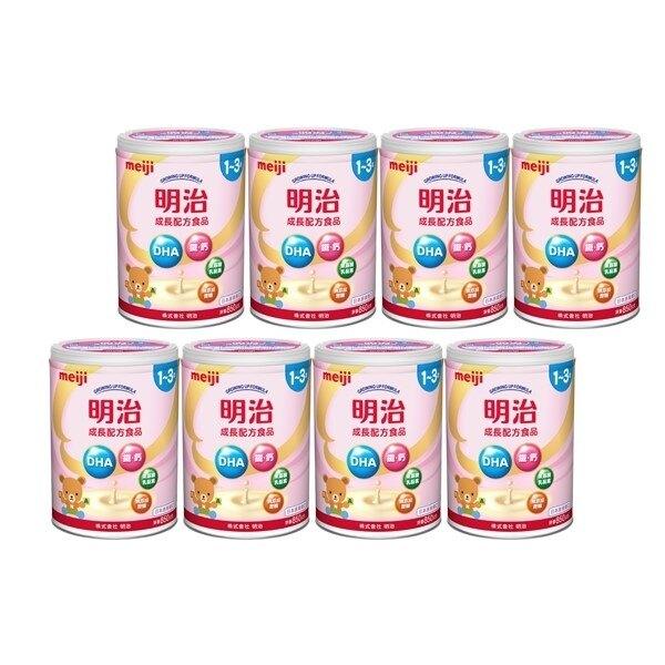 [成箱送帳篷](新包裝)meiji 明治 金選1~3歲 成長配方奶粉 (850g/罐)【杏一】【樂天網銀結帳10%回饋】