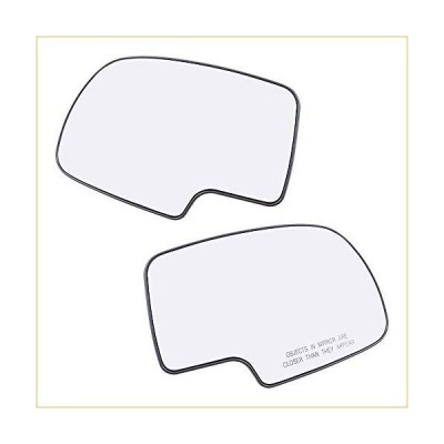 Power Side View Mirror Glass with Bases Set Pair of Replacements for 99-06 Chevrolet Silverado Suburban Tahoe GMC Sierra Yukon SUV Pickup Truck 124778