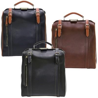 パトリックダレスビジネスリュック縦型 メンズ 大容量 ビジネス カジュアル 鞄 カバン ビジネスリュック 旅行 シンプル おしゃれ