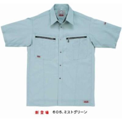 「KaKuDa」8892 半袖シャツ ストレッチ 作業服 作業着
