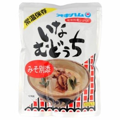 オキハム いなむどぅち 琉球料理シリーズ 300g|沖縄土産|B級グルメ[食べ物>沖縄料理>イナムドゥチ]