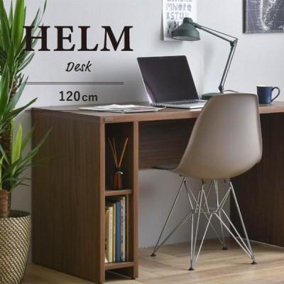 デスク 机 パソコンデスク ワークデスク オフィスデスク 収納 120cm 奥行60 モダン シンプル HELM ヘルム HM120-73DS