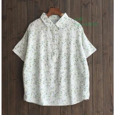 綿麻ポロシャツレディース半袖シャツ学園風 Tシャツ森ガール風ガールズシャツ小花柄ゆったりトップス上着20 代30代 50代 40代開襟二枚