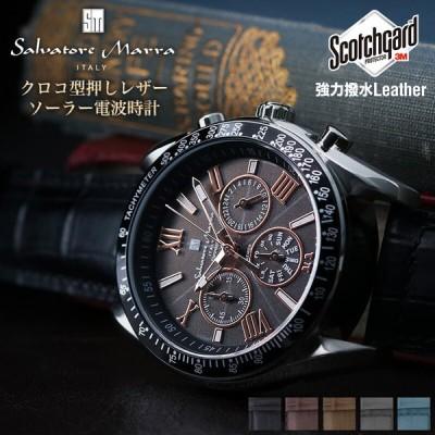 電池交換 時刻調整不要 腕時計 メンズ ソーラー 電波 革ベルト サルバトーレマーラ 時計 メンズ 男性 向け プレゼント