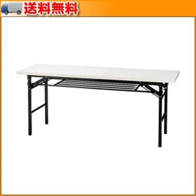 オフィス家具 ミーティングテーブル ハイタイプ 150×45×70cm ホワイト KM1545T-W ▼オフィスの様々な空間をより快適に