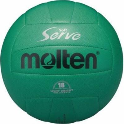 モルテン バレーボール ボール 4号 ソフトサーブ 軽量 EV4G