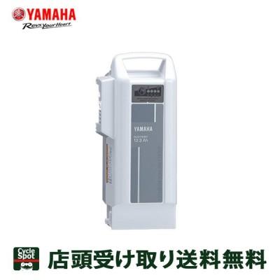 ヤマハ バッテリー リチウムイオンバッテリー 12.3Ah X0T-82110-00 ホワイト YAMAHA