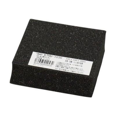トラスコ中山 tr-4739639 光 低反発ウレタンクッション 100mmX100mm 30t 黒 (tr4739639)