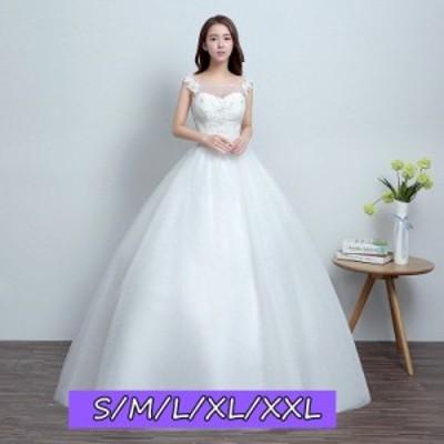ウェディングドレス 結婚式ワンピース ノースリーブ 編み上げタイプ 上品レディース 着痩せ Aラインワンピース 白ドレス