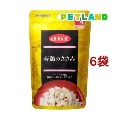 デビフ 若鶏のささみ ( 100g*6袋セット )/ デビフ(d.b.f) ( ドッグフード )