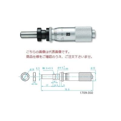 新潟精機 マイクロメータヘッド 1709-350 (151124)