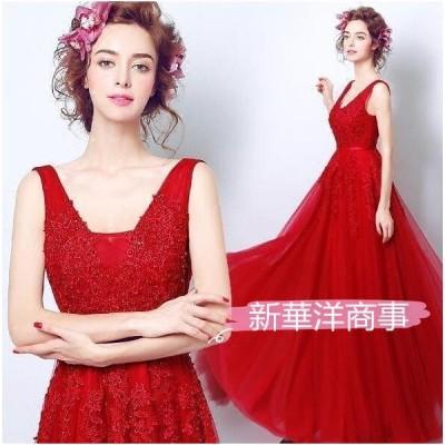ロングドレス 演奏会 結婚式 フォーマル 花嫁 パーティードレス 赤  カラードレス  Aライン 二次会 ドレス 花嫁
