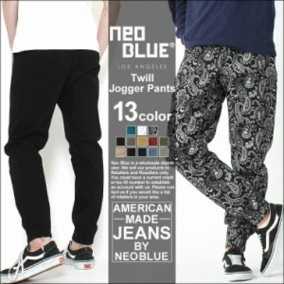 ジョガーパンツ 無地 メンズ 大きいサイズ USAモデル ブランド ネオブルー NEO BLUE サルエルパンツ 40インチ 春新作