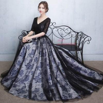 パーティードレス ワンピース 結婚式 お呼ばれ ドレス 服装 ファッション フォーマルドレス 大人 フォーマル服 大きいサイズ 上品