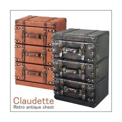 小物収納  3ボックス 幅41cm アンティーク調 収納 おしゃれ クローデット